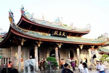 T2南靖云水谣、厦门、漳浦火山岛三动二日游